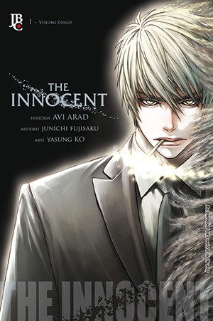 capa_the_innocent_01_g-300x451
