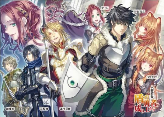 Tate-no-Yuusha-no-Nariagari-anime-poster